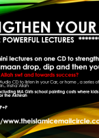 Strengthen Your Imaan CD